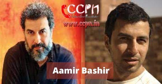 How to contact Aamir-Bashir