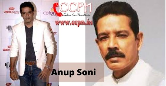 How to contact Anup Soni