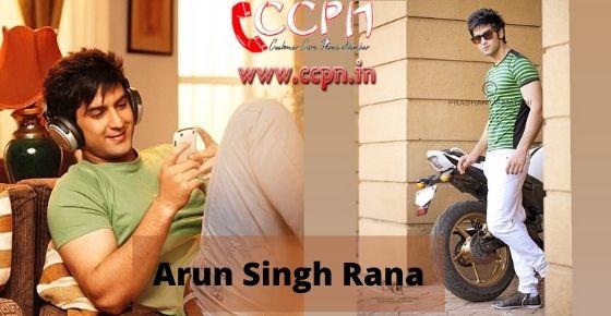 How to contact Arun-Singh-Rana