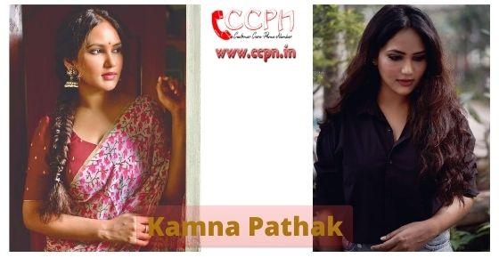 How to contact Kamna Pathak