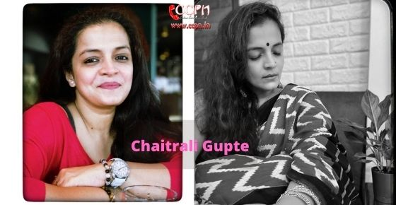 How to contact Chitraili-Gupte