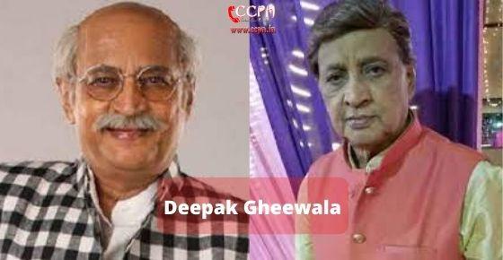 How to contact Deepak Gheewala
