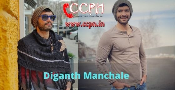 How to contact Diganth-Manchale