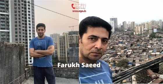 How to contact Farukh-Saeed