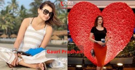 How to contact Gauri Pradhan