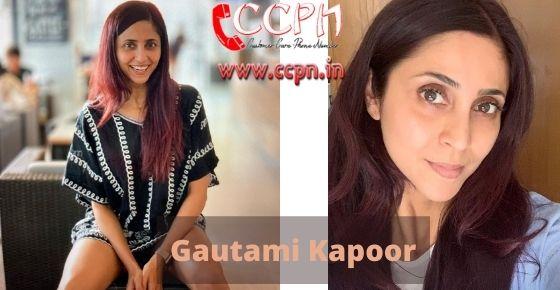How to contact Gautami-Kapoor