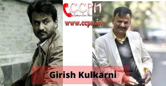 How to contact Girish Kulkarni