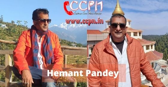 How to contact Hemant Pandey