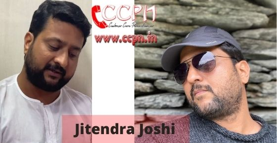 How to contact Jitendra Joshi