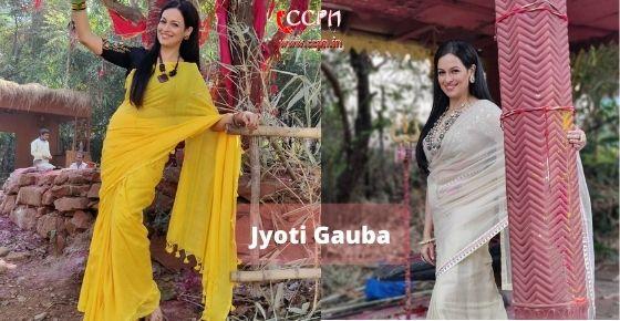 How to contact Jyoti-Gauba
