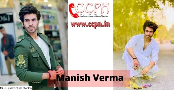How to contact Manish Verma