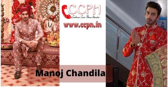 How to contact Manoj Chandila