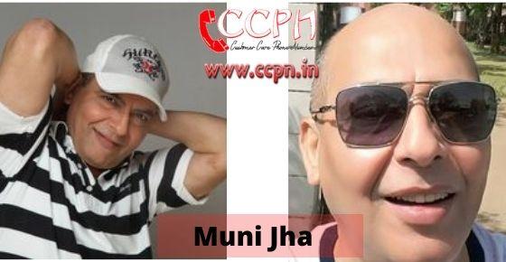 How to contact Muni-Jha