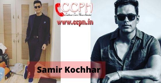 How to contact Samir-Kochhar