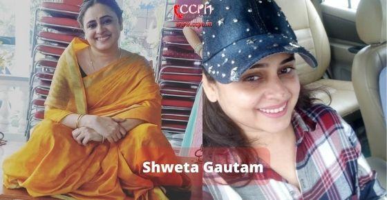 How to contact Shweta-Gautam