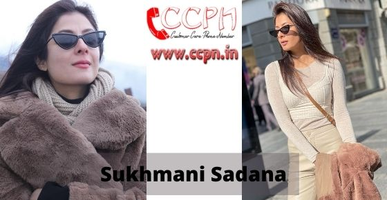 How to contact Sukhmani-Sadana