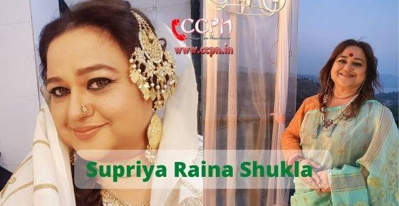 How to contact Supriya Shukla