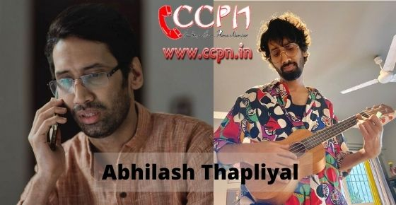 How to Contact Abhilash-Thapliyal