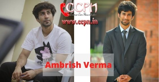 How to contact Ambrish-Verma