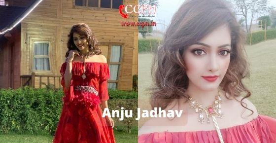How to contact Anju-Jadhav