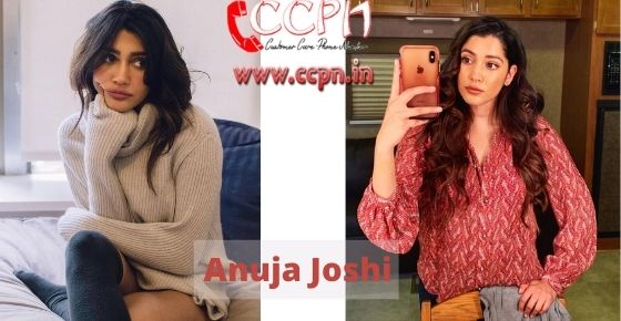 How to contact Anuja-Joshi