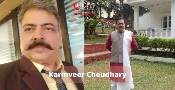 How to contact Karmveer Choudhary