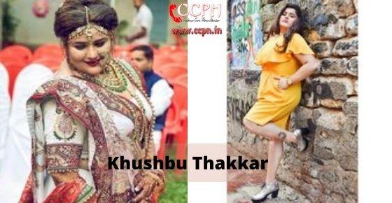 How to contact Khushbu-Thakkar
