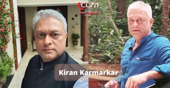 How to contact Kiran Karmarkar
