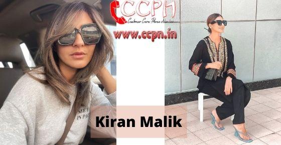 How to contact Kiran-Malik