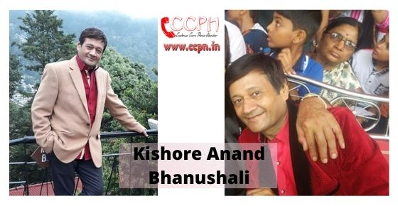 How to contact Kshore Anand Bhanushali