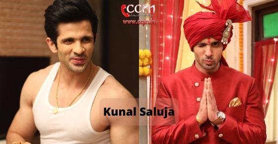 How to contact Kunal-Saluja