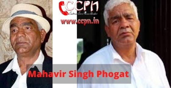How to contact Mahavir-Singh-Phogat