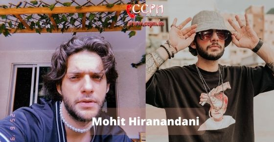 How to contact Mohit Hiranandani