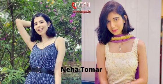 How to contact Neha Tomar
