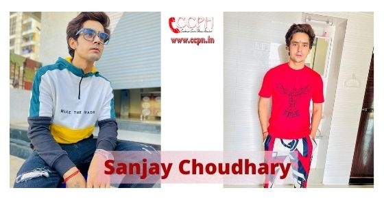 How to contact Sanjay Choudhary