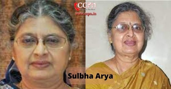How to contact Sulbha Arya