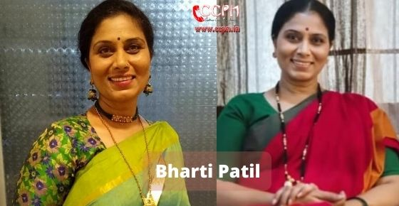 How to contact Bharti Patil