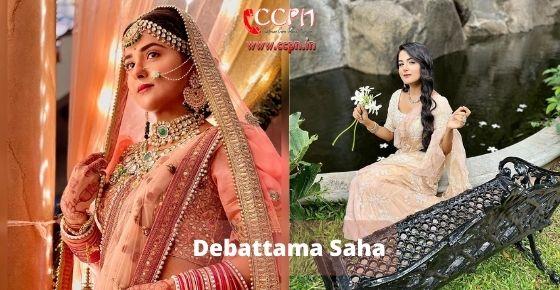 How to contact Debattama Saha