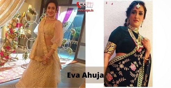 How to contact Eva Ahuja