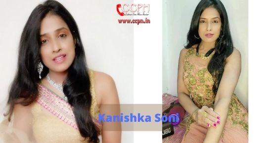 How to contact Kanishka Soni