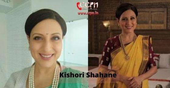 How to contact Kishori Shahane
