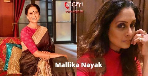 How to contact Mallika Nayak