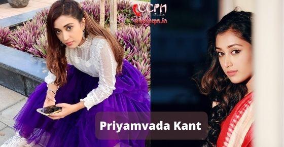 How to contact Priyamvada Kant