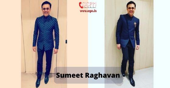 How to contact Sumeet Raghavan