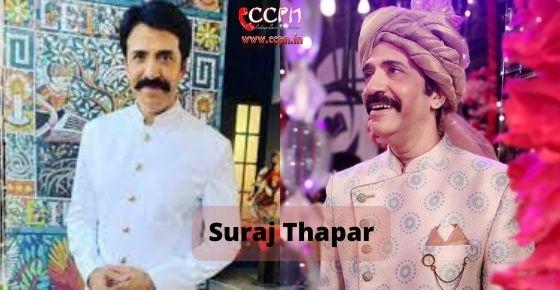How to contact Suraj Thapar