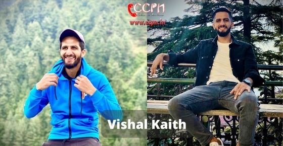 How to contact Vishal Kaith