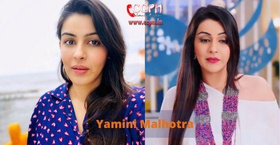 How to contact Yamini Malhotra