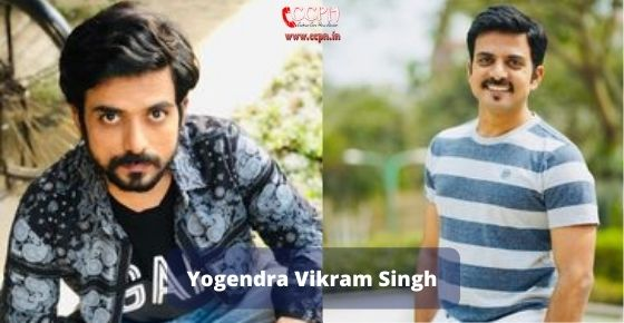 How to contact Yogendra Vikram Singh