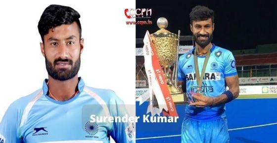 How to contact Surender Kumar