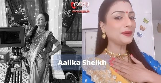 How to contact Aalika Sheikh